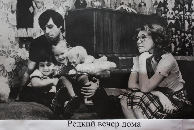 Валерий Харламов 2