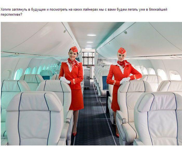 Новый российский пассажирский самолет МС-21