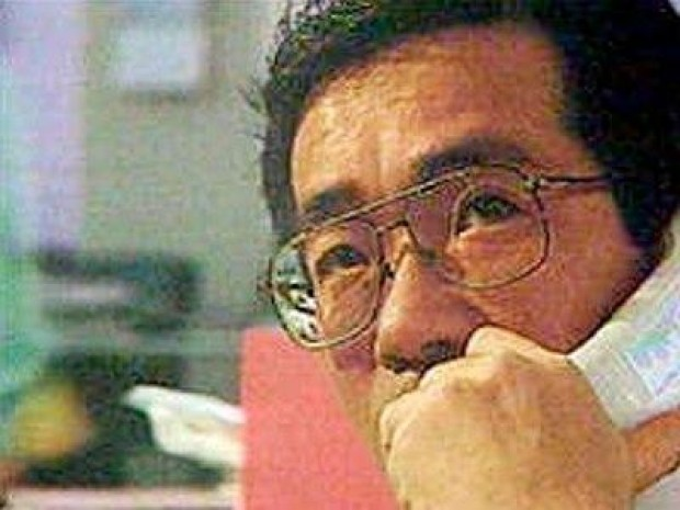 Ясуо Хаманака