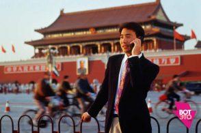 13 самых прибыльных отраслей бизнеса в Китае