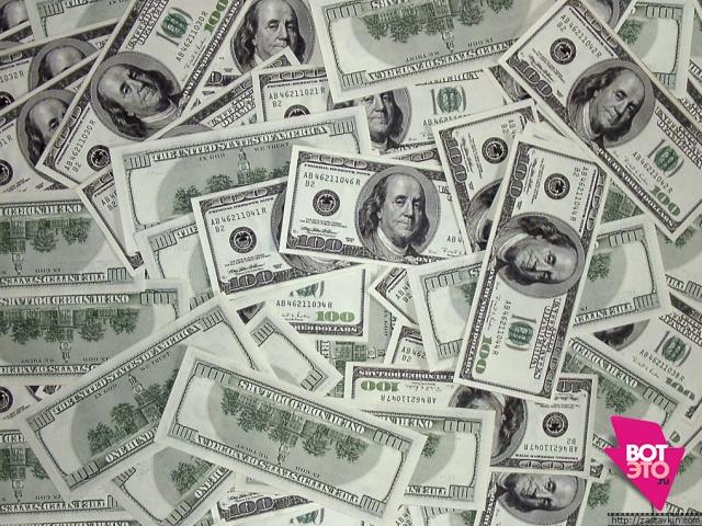 Как притянуть деньги?