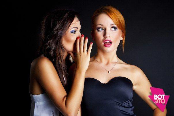 женщина и секреты