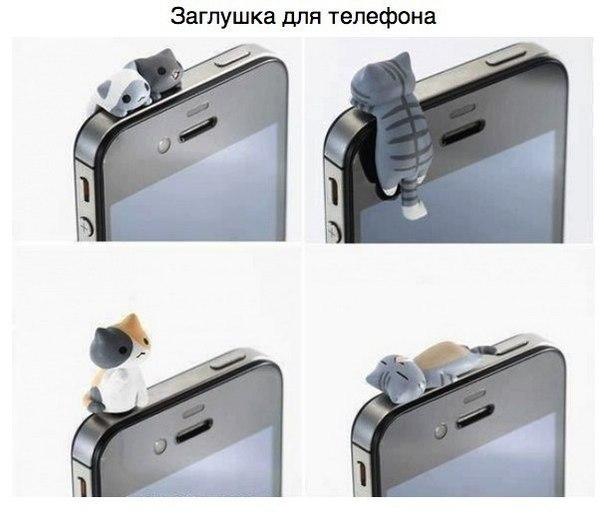 заглушка для телефона