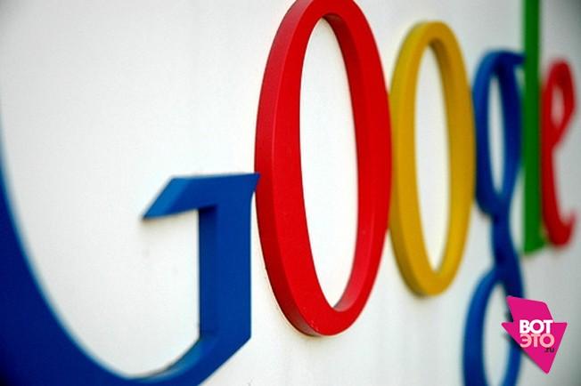 зарплата в гугле
