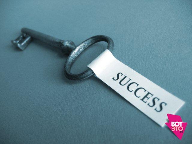 Ошибки, мешающие создавать успех