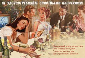 Советский пинап (pin-up) 44 фото