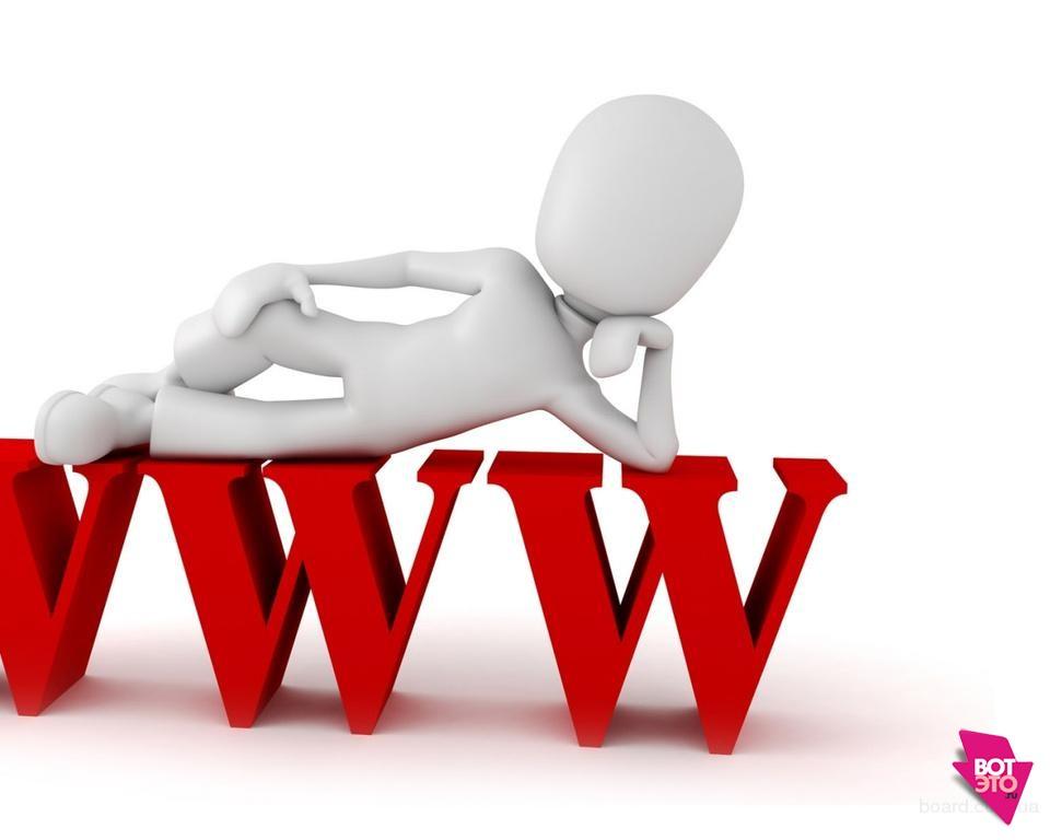 Ссылки на полезные сайты