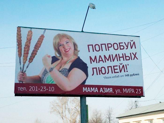 попробуй-маминых-люлей
