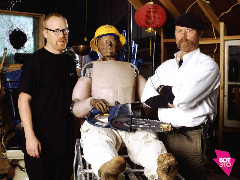 a review of mythbusters an science television program Seasons 1-15 mythbusters is a science entertainment television program created by peter rees and produced by australia's beyond television write a review.