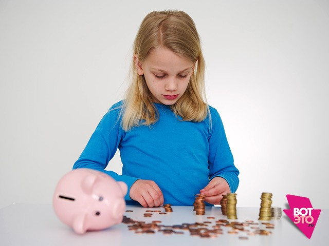 Girl and slaughted piggy bank