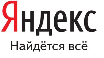 9 способов искать информацию в «Яндексе», о которых не знает 97% пользователей