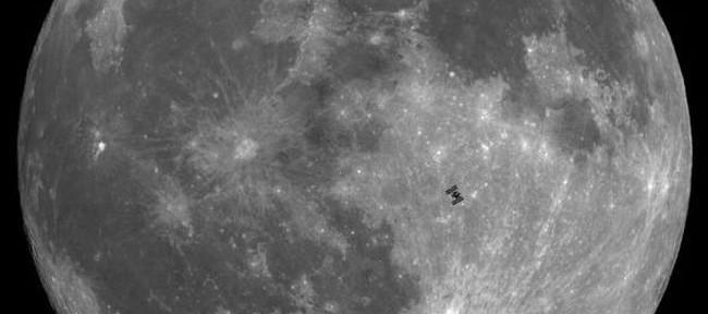 Луна через обычный телескоп