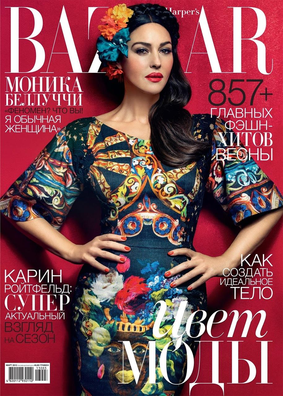 Моника Белуччи в фотосессии украинского Harper's Bazaar