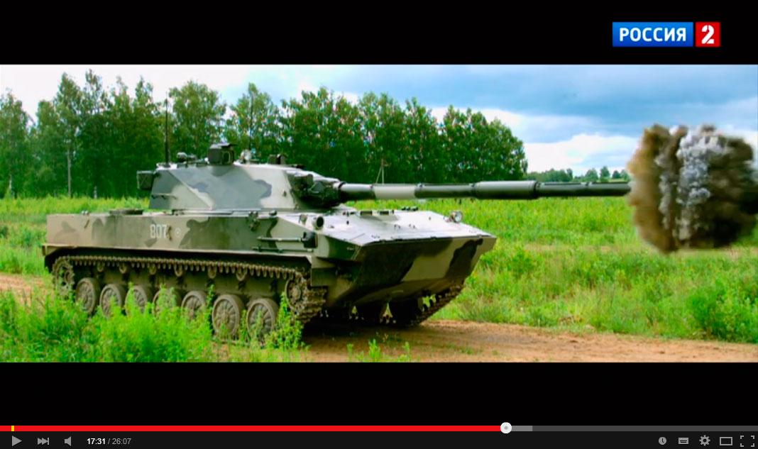 2С25-«Спрут-СД»
