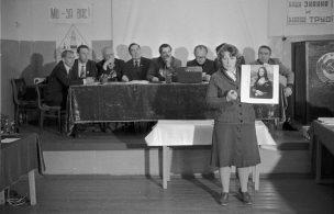 Фотографии, запрещенные в СССР