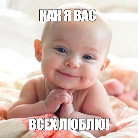 smeshnie_kartinki_142673984691