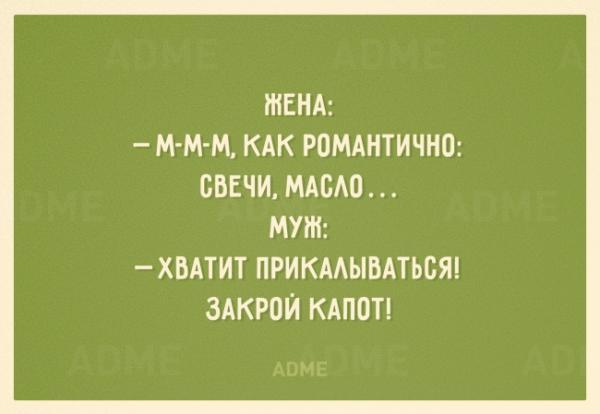 smeshnie_kartinki_143254417317