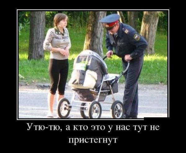 smeshnie_kartinki_143618587918