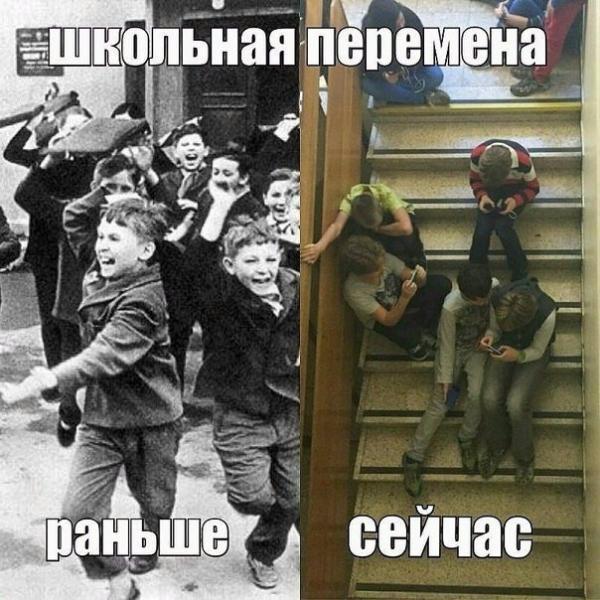 smeshnie_kartinki_144891645130
