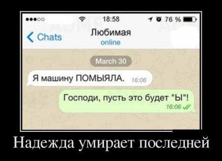 smeshnie_kartinki_145276739143
