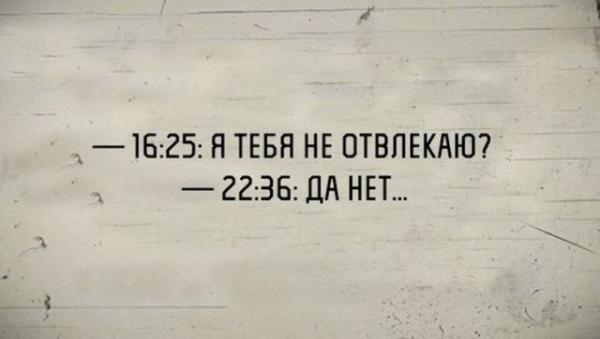 smeshnie_kartinki_145447359488