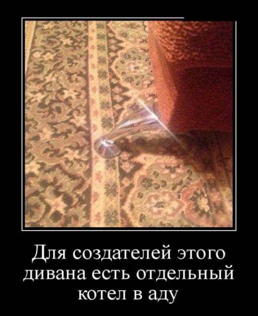 smeshnie_kartinki_145510513929