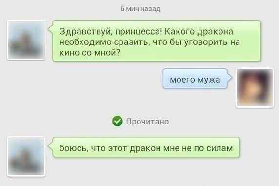 smeshnie_kartinki_145528842131