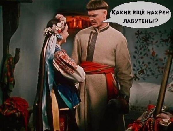 smeshnie_kartinki_145561724785