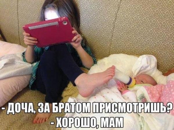 smeshnie_kartinki_145569603783