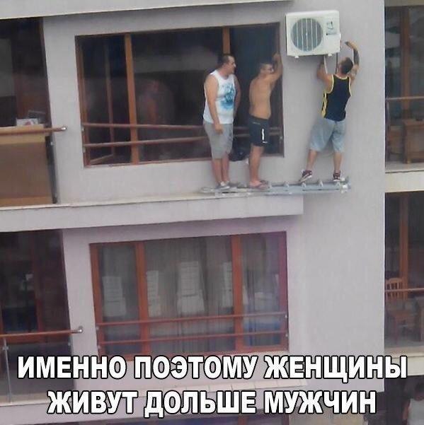 smeshnie_kartinki_145581842815