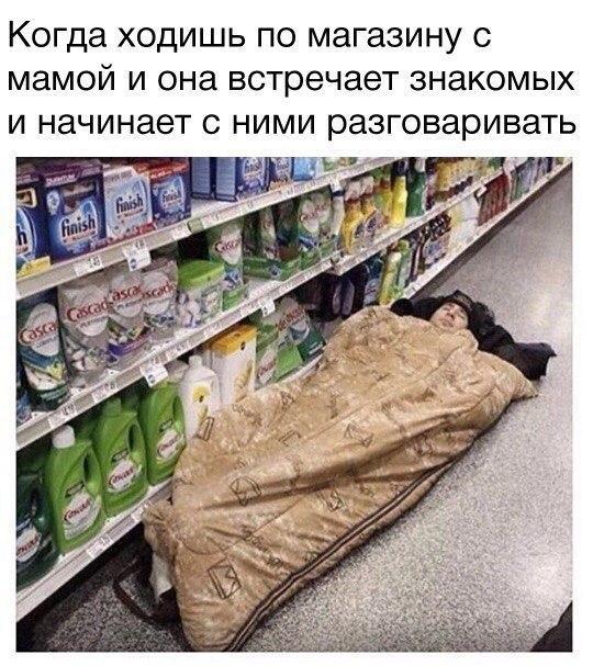 smeshnie_kartinki_14558184289