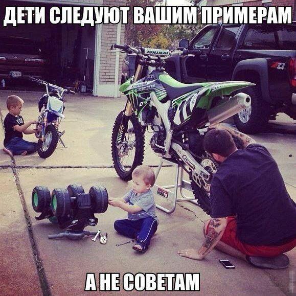 smeshnie_kartinki_145605313212