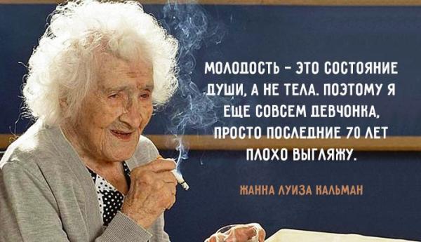 smeshnie_kartinki_14566856407