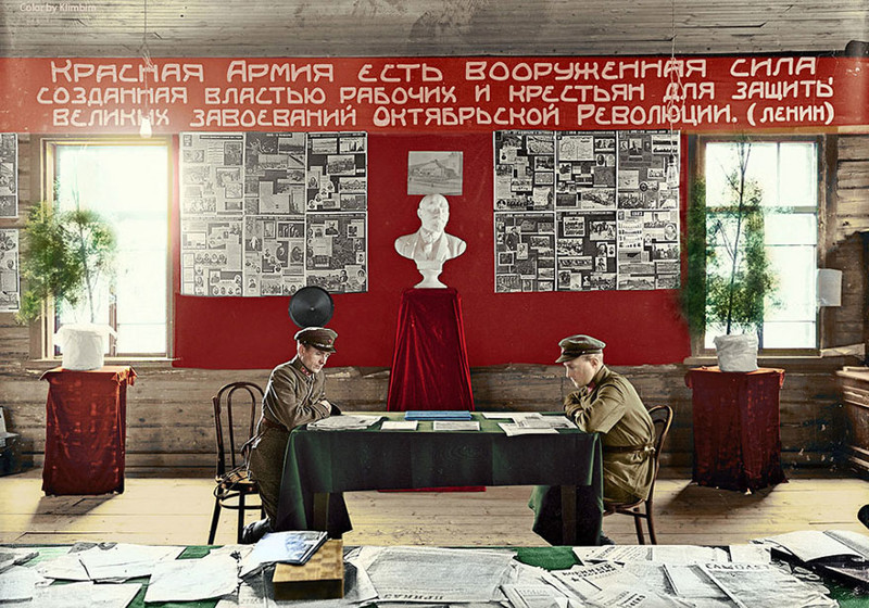 Красный уголок в отделе набора в Галиче, Костромская область, 1931 год