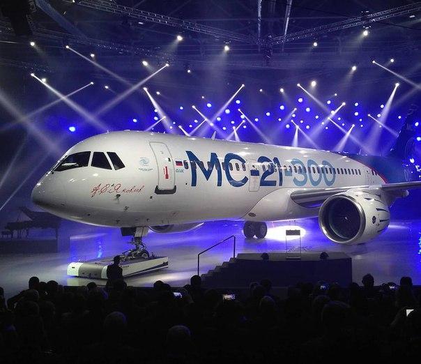 Новый самолет MC-21