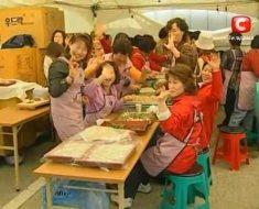 «В поисках приключений» в Южной Корее
