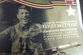 Красноармеец Овчаренко, зарубивший топором 21 фашиста