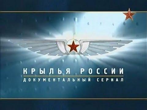 Гражданская авиация СССР