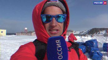 Репортаж с антарктической станции Беллинсгаузен