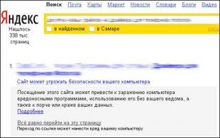 """Про """"бесплатные"""" CMS"""