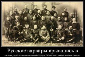 Страшные преступления русских и СССР