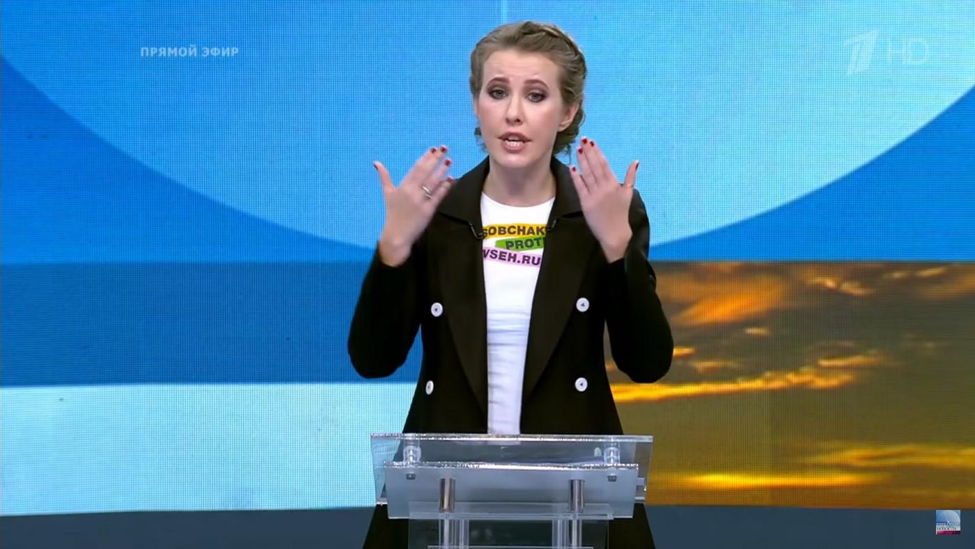 Ксения Собчак на 1 канале