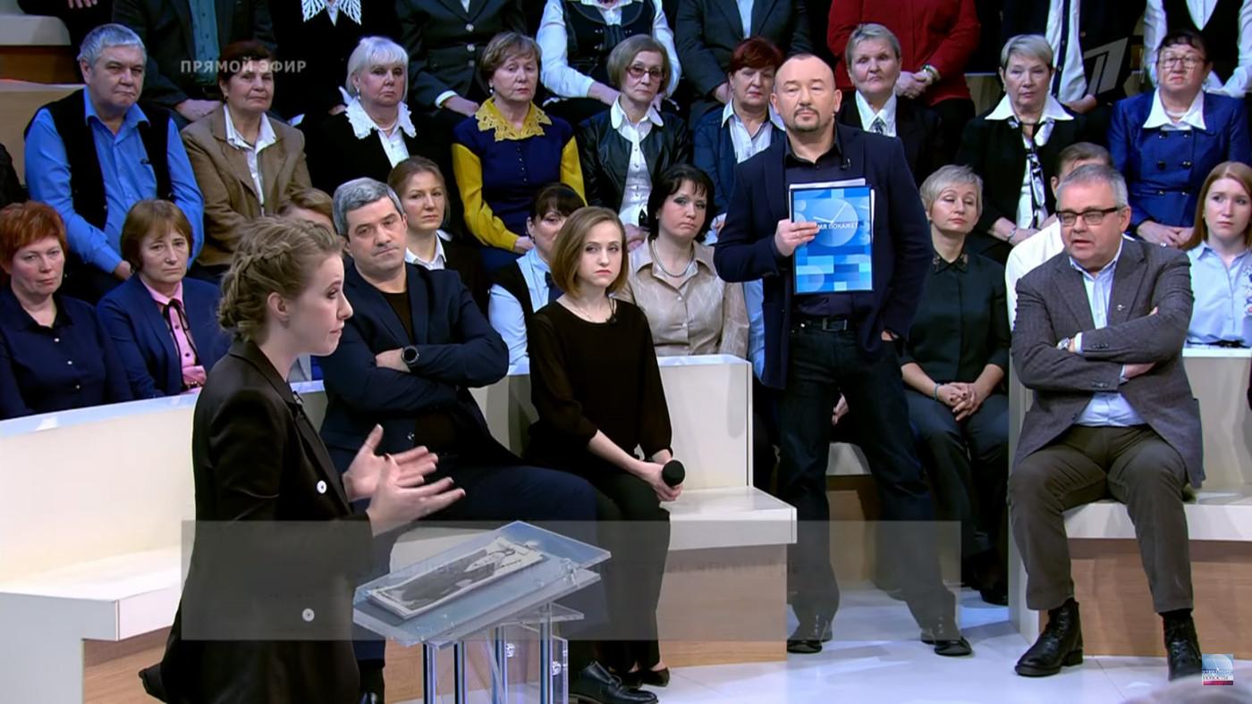 Ксения СОбчак выступила на 1 канале
