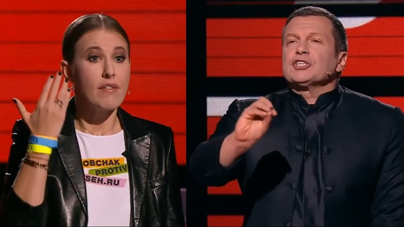 Собчак и Соловьёв