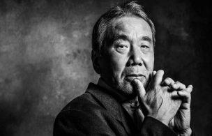 25 мудрых цитат Харуки Мураками