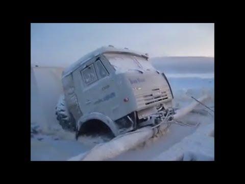 Дороги Севера. Провалившийся и вмерзший в лед КАМАЗ
