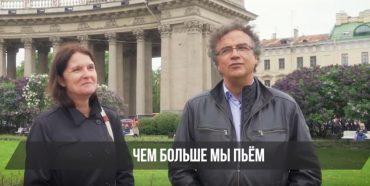 Немцы в Санкт-Петербурге: удивление и культурный шок
