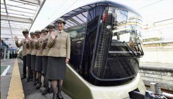 Самый дорогой поезд Японии, который восхищает и удивляет всех