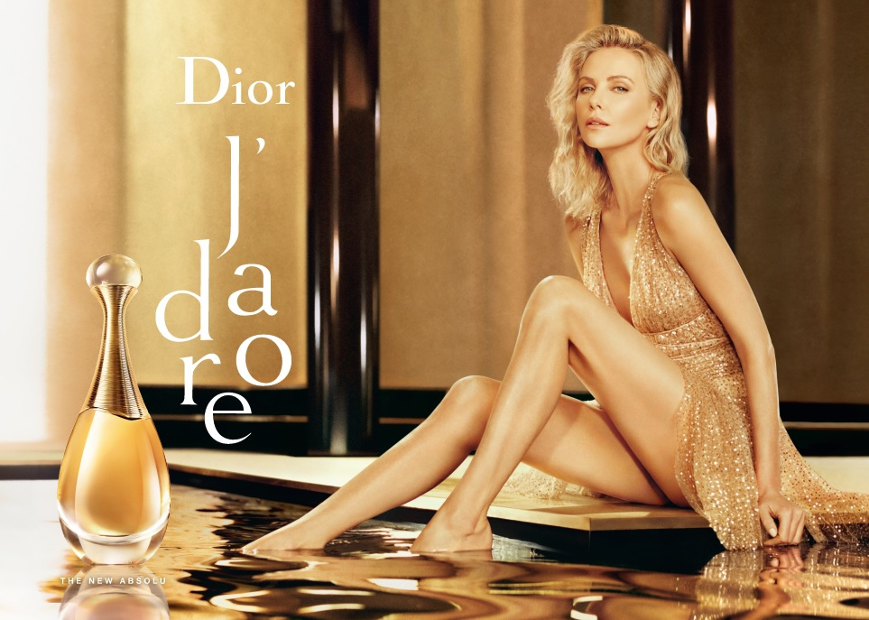 Jadore Diorи Шарлиз Терон