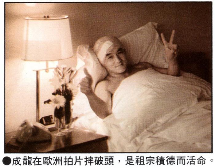"""Джеки Чан восстанавливается от травмы на съемках """"Доспехов бога"""""""